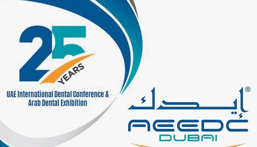 AEEDC DUBAI 2021